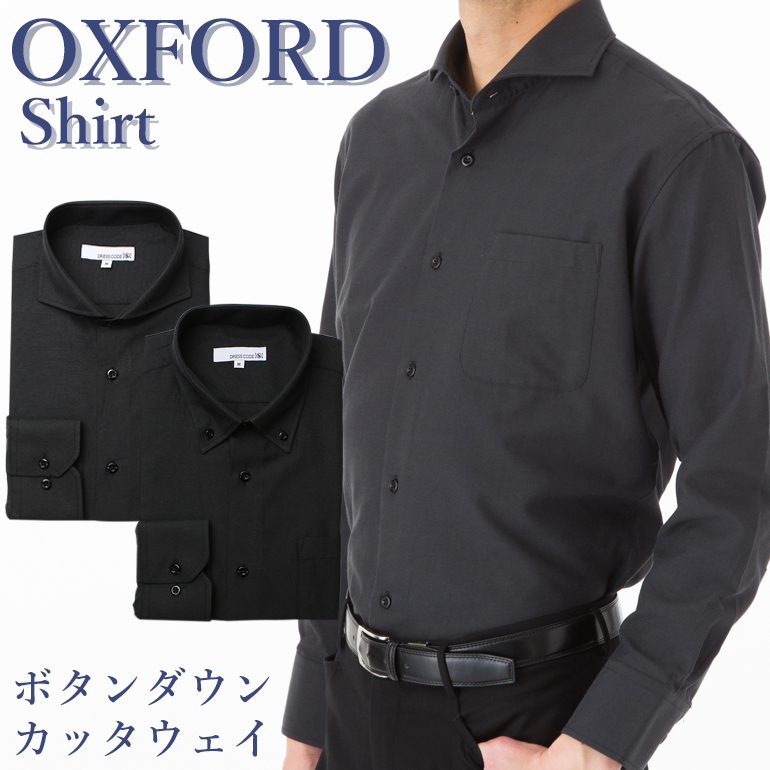Oxford Shirt Black Long Sleeves Dress Y Men Wedding Ceremony Business Casual The Size That Cutaway ホリゾンタルカラー
