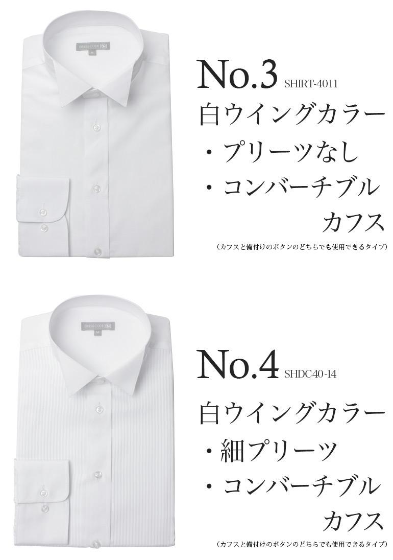 Trend Standard Wake Up Dress Shirt Cuffs Pin Tuck Long Sleeve Shirt