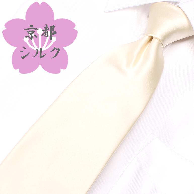 6870bc2be074 TREND STANDARD: necktie tie silk tie silk men man TIE-SLJ-SYUSU-SG [luster  clean plain fabric champagne gold party suit made in regular tie silk Kyoto  high ...