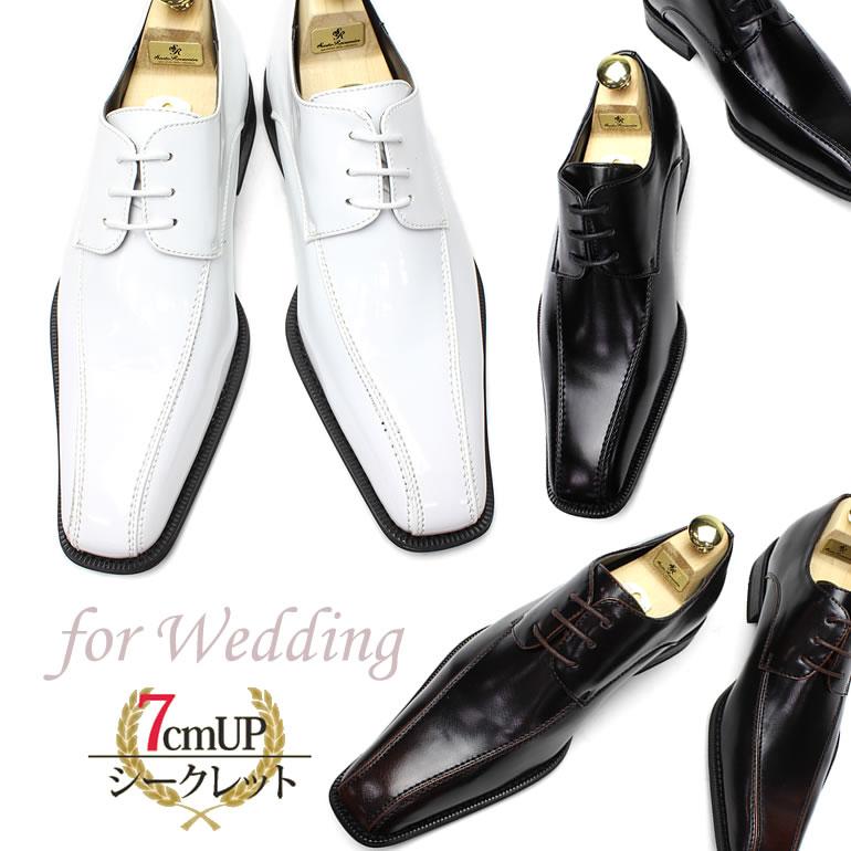 Mens Wedding Shoes.Chosen Wedding Groom Shoes Secret Dress Shoes Business Shoes Tuxedos For Men S Groom Shoes Wedding Shoes Black And White Men S Men S Breathable