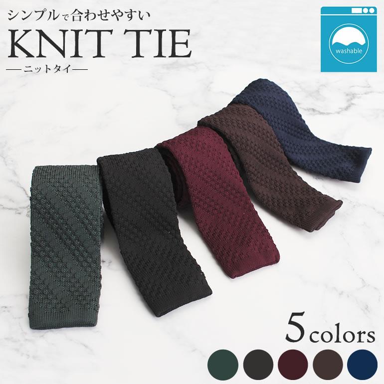 908c7bf681b6 TREND STANDARD: Knit Thailand men man gentleman /TIE-SL-KNIT- [knit ...