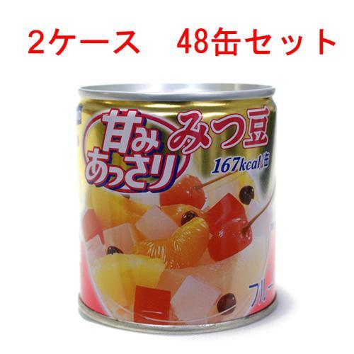 (2ケース) はごろも 甘みあっさり みつ豆缶詰 230円×48缶セット 11040円