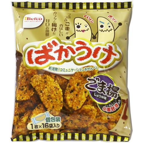 楽天市場】栗山米菓 ばかうけごま揚しょうゆ味 1枚x16袋入 183円 ...