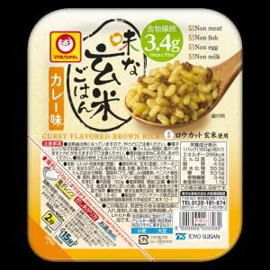 マルちゃん 味な玄米ごはんカレー味 3個パック  460円【 レンジご飯 パックごはん 】
