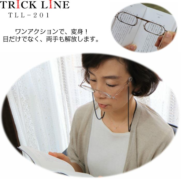 ルーペ 拡大鏡【送料無料】メガネ めがね型 携帯 老眼鏡 首掛け おしゃれ アクセサリー 便利 TRICK LINE(トリックライン)