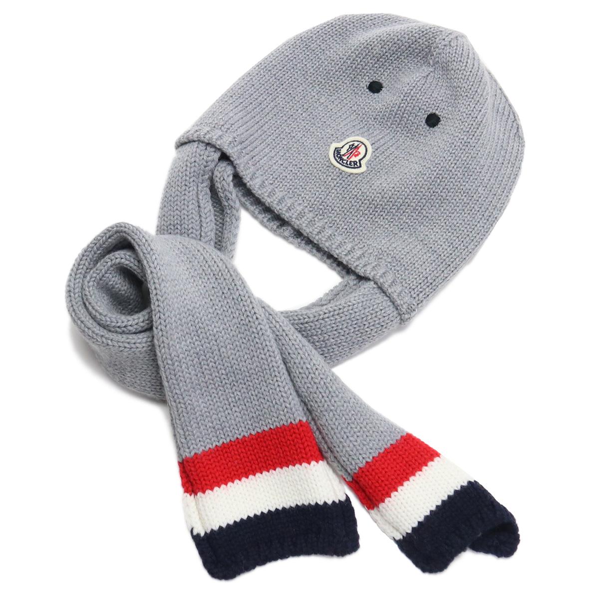 女の子  モンクレール MONCLER 子供服 A9111 キッズアパレル bos-10- 出産祝い ロゴ ギフト kb-01 983 ベビーギフト グレー系 BERRETTO キッズ-帽子類 男の子 9923050