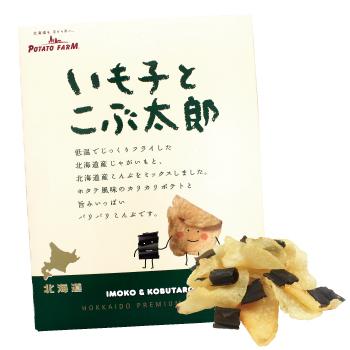 低温でじっくりフライした北海道産じゃがいもと 北海道産こんぶをミックスしました ホタテ風味のカリカリポテトと旨みいっぱいバリバリこんぶです POTATO FARMいも子とこぶ太郎 15g×6袋入 北海道 お土産 みやげ 取寄せ お菓子塩味 自宅用ご挨拶 格安 お歳暮ポテトチップ 内祝い 人気商品景品 お祝い 年中無休 ギフト プレゼント お返し お中元 スナック 昆布