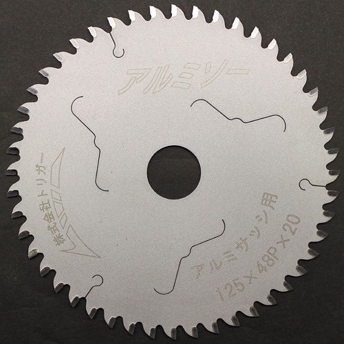 アルミ 125mm X 48P 5枚 替刃 刃 電動丸鋸 チップソー アルミソー トリガー