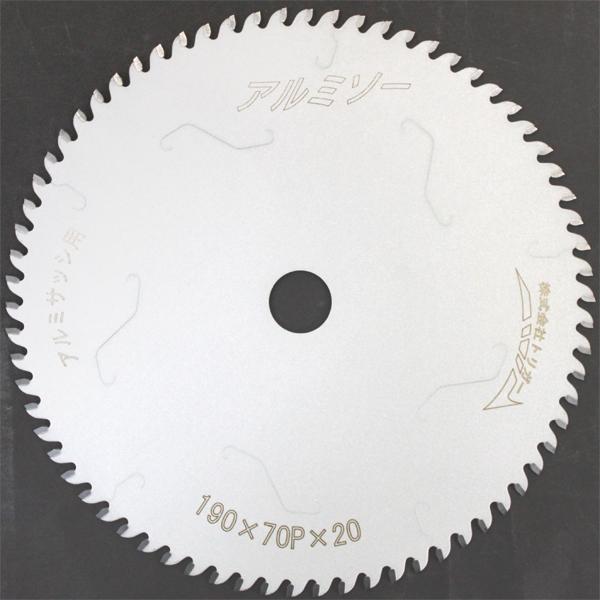 アルミ 190mm X 70P 5枚 替刃 刃 電動丸鋸 チップソー アルミソー トリガー
