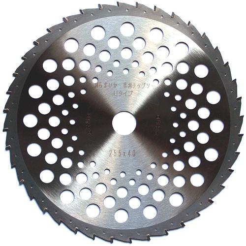注文殺到中 刈払機 草刈 255mm X 40P 200枚 替刃 刃 切味 重視型 チップソー 刈らまいか Uタイプ トリガー