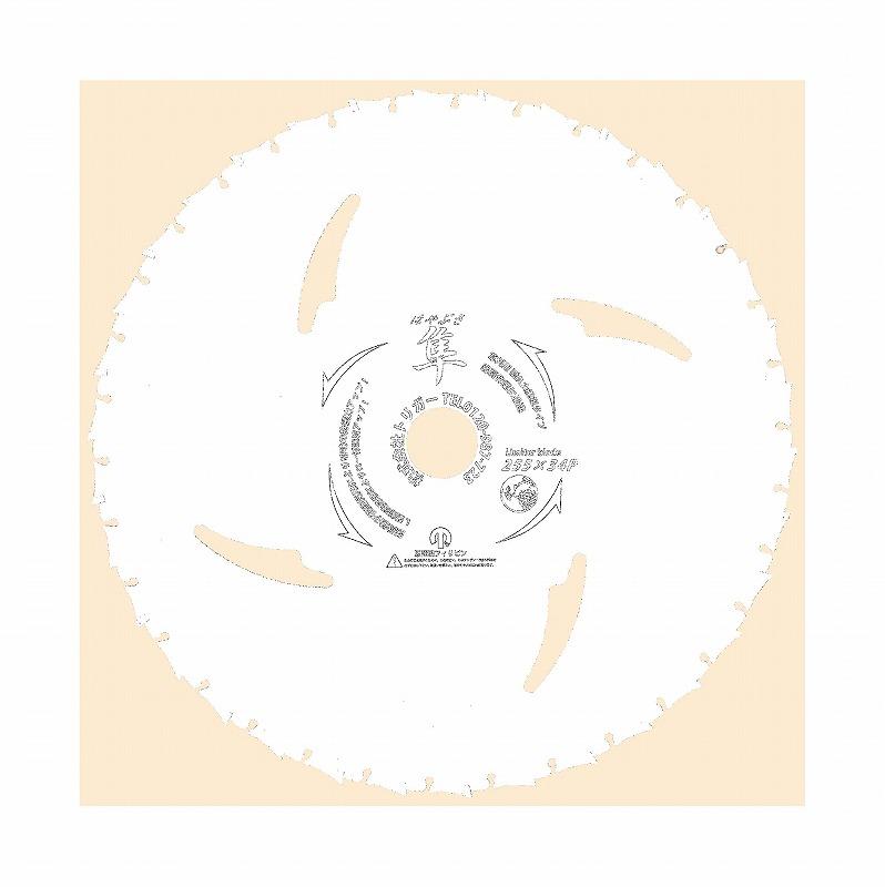 大洲市 230×30 草刈 チップソー】隼 100枚:トリガーオンラインショップ 【刈払機用-DIY・工具