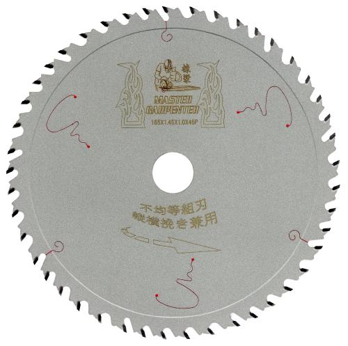 縦挽 横挽 兼用 木工 一般木材 電動丸鋸 165mm X 45P 30枚 替刃 刃 棟梁 トリガー