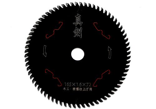 木工 高級仕様 電動丸鋸 替刃 在庫処分 刃 165mm X 72P 薄 1枚 職人 プロ 向け トリガー フッ素 大人気 電動丸鋸刃 売れてます 今 薄切り 消音 一般木材 小径から大径まで チップソー シリーズ 真剣 大幅値下げランキング