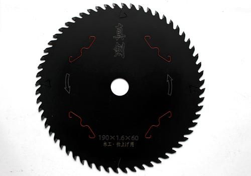 木工 一般木材 高級仕様 電動丸鋸 190mm X 60P 10枚 替刃 刃 フッ素 消音 チップソー 真剣 トリガー