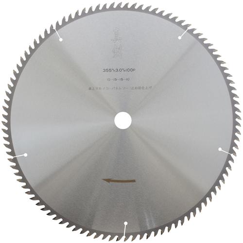 最安値に挑戦 木工 パネル 昇降盤 330mm X 100P 10枚 替刃 刃 チップソー 真剣