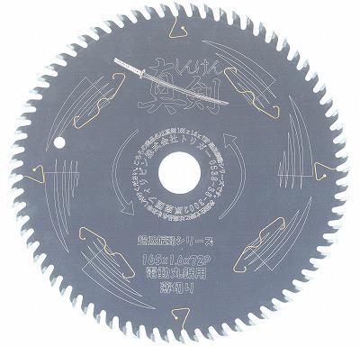リピーター続出 木工 一般木材 電動丸鋸刃 165mm X 72P 30枚セット 替刃 刃 超低振動 丸ノコ 丸のこ刃 チップソー 真剣 薄切り