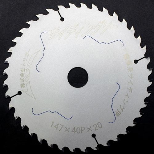 窯業 サイディング 電動丸鋸 147mm X 40P 30枚 替刃 刃 チップソー サイディングソー