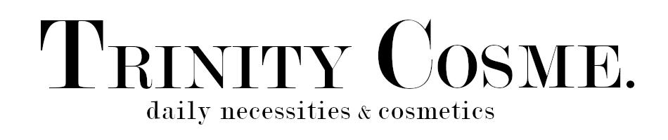TRINITY COSME.:ケース単位で、化粧品や日用品を販売します。