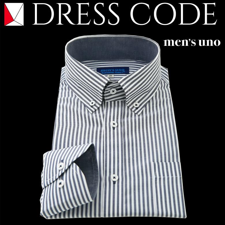 送料無料 ワイシャツ オンラインショップ 長袖ワイシャツ 形態安定 即出荷 スリムワイシャツ 7サイズ lsuno-1p-uf2