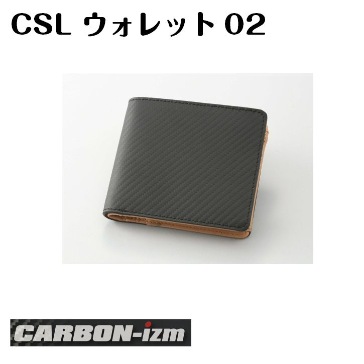 CARBON-izm CSL ウォレット02 就職祝い 進学祝い 新生活 カーボン メンズ 二つ折り財布