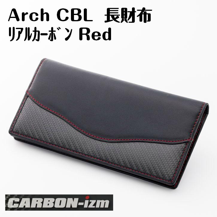 カーボンレザー 長財布 赤ステッチ CARBON-izm Arch CBL メンズ プレゼント 車好き カーボンイズム ギフトラッピング無料 父の日 プレゼント
