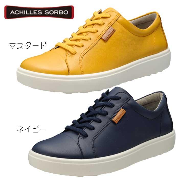 ACHILLES SORBO【上質な大人のスニーカー】アキレスソルボ C042 ネイビー マスタードセール品