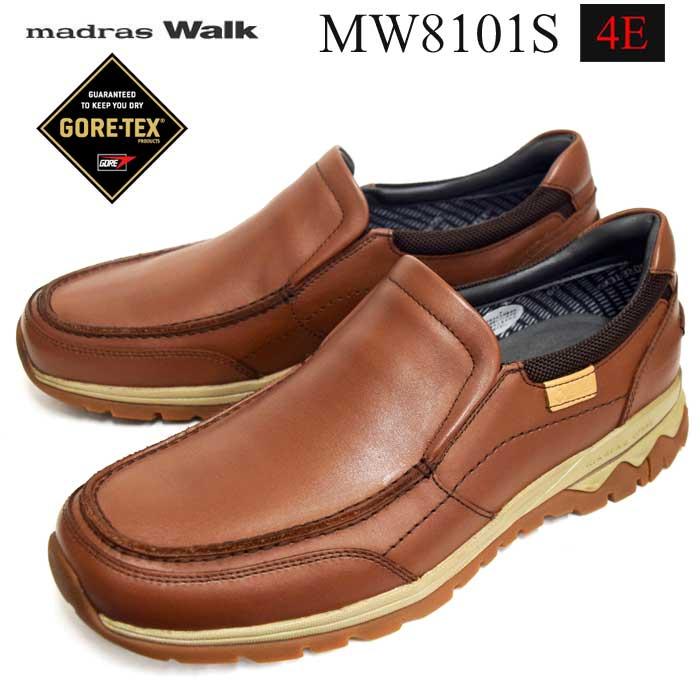 MADRAS WALK マドラス ウォーク【ゴアテックス・カジュアルシューズ】MW8101S ライトブラウン4Eサイドゴアスリップオンゴアテックスサラウンド