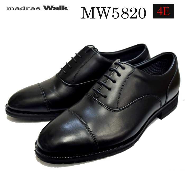 MADRAS WALK マドラス ウォーク【ゴアテックス・ビジネスシューズ】MW5820 ブラック 日本製 4E内羽根ストレートチップ現品限りのお買い得品