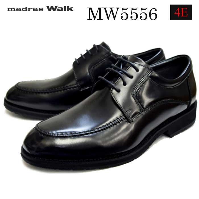 MADRAS WALK マドラス ウォーク【ゴアテックス・ビジネスシューズ】MW5556 ブラック 日本製 3E外羽根Uチップ現品限りのお買い得品