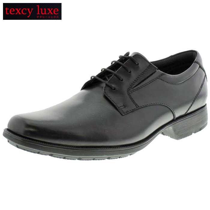 革靴なのにスニーカーのような履き心地texcy luxe テクシーリュクスコンフォート紳士革靴プレーン外羽根TU7768 ブラック