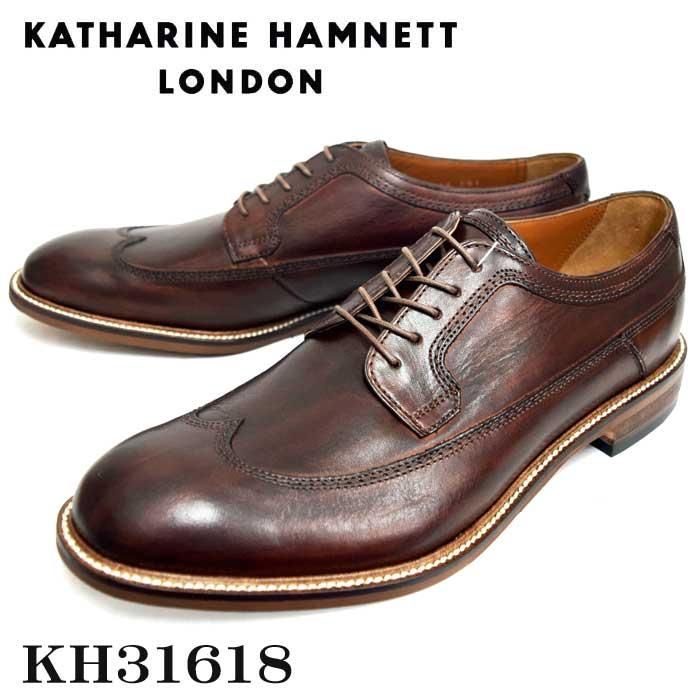 KATHARINE HAMNETT LONDONキャサリンハムネットメンズ・トラッドシューズ KH31618 DBR ダークブラウン【送料無料】