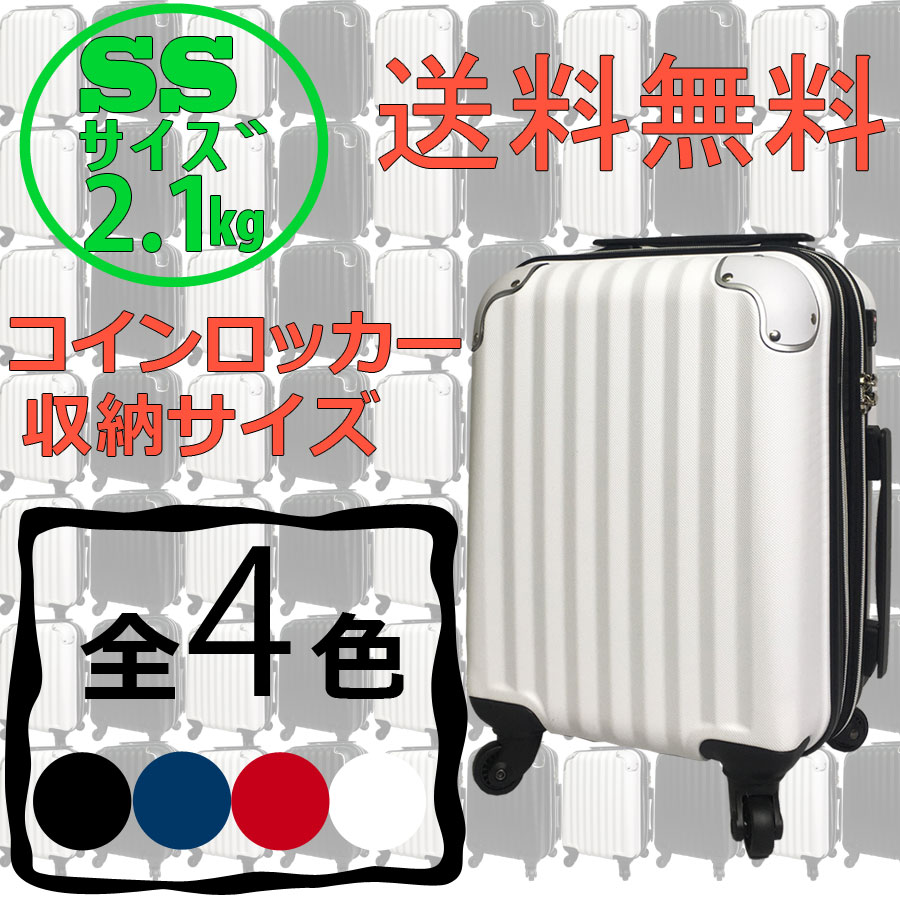 c3cb7a9810 Model4500855008Typeコインロッカー対応機内持ち込み可能Size37×28×22cm48×31×25cmAll  Size44×32×22cm55×35×25cmWeight2.1Kg2.7kgcapacityAbout 21LAbout ...