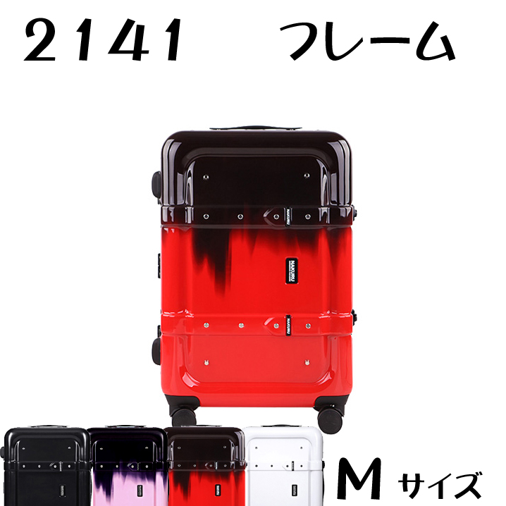 0a385b0b8c 4~7日程度の旅行用 キャリーケース トランク 旅行用品 スーツケース キャリー