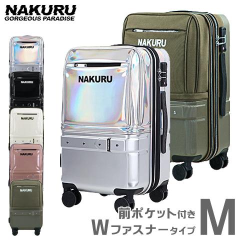 NAKURU キャリーケース Mサイズ スーツケース ソフト&ハード 超軽量 容量拡張可能 前ポケット 8輪キャスター TSAロック 旅行用 キャリーバッグ トランク 中型 3泊 4泊 5泊 ~1週間 ジッパー式 おすすめ 人気 <一年保証付き>