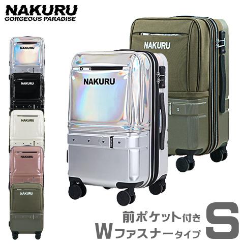NAKURU キャリーケース Sサイズ スーツケース ソフト&ハード 超軽量 容量拡張可能 前ポケット装備 8輪キャスター TSAロック 旅行用 キャリーバッグ トランク 小型 1泊 2泊 3日 3泊 4日 ジッパー式 おすすめ 人気 <一年保証付き>