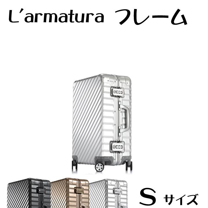 スーツケース S サイズ アルミニウム合金 トランク 小型 高強度 アルミ製ボディ ダブルキャスター ダイヤルロック アルミ スーツケース ハード キャリーケース キャリーバッグ 新作 おすすめ ブランド 送料無料 あす楽対応