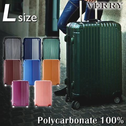 【キャンペーン価格】 VERRY キャリーケース Lサイズ ポリカーボネート100% 大型 強化アルミフレーム 約90L Wキャスター ダイヤルロック/TSA ハード フレーム スーツケース キャリーバッグ 旅行用バッグ 1週間以上の旅行用 ブランド <一年保証付き>