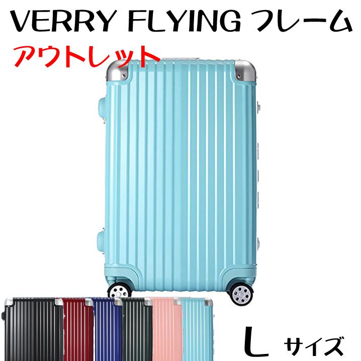 スーツケース L サイズ 高級ポリカーボネート100% 大型 高品質 フレームタイプ 4輪×Wキャスター TSA ダイヤル式 ハード キャリーケース フレーム スーツケース 旅行用 トランク アウトレット 訳あり 激安 送料無料 あす楽対応