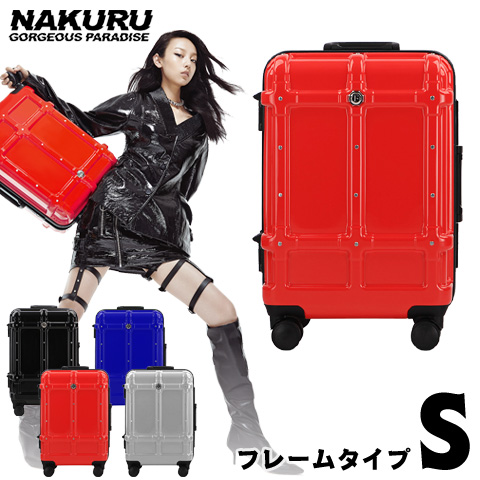 NAKURU キャリーケース Sサイズ 軽量 スーツケース 小型 ハード フレームタイプ 約40L 8輪 ダブルキャスター TSAロック 旅行用 キャリーバッグ トランク キャリーバック 旅行バッグ おしゃれ クロス 十字架 <一年保証付き>