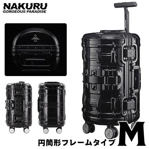 NAKURU キャリーケース Mサイズ 軽量 スーツケース 中型 円筒形 フレームタイプ PC100%ボディ 8輪/Wキャスター TSA 旅行用 キャリーバッグ トランクケース 旅行カバン ハード おしゃれ 珍しい 円柱形 <一年保証付き>