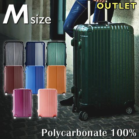 訳あり 激安 スーツケース Mサイズ ポリカーボネート100% 強化アルミフレーム 約90L Wキャスター ダイヤルロック/TSA ハード キャリーケース キャリーバッグ 旅行カバン トランク アウトレット 中型 安い 送料無料/あす楽対応