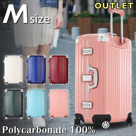 訳あり 激安 スーツケース Mサイズ ポリカーボネート100% 軽量アルミフレーム 約60L Wキャスター ダイヤルロック/TSA ハード キャリーケース キャリーバッグ 旅行カバン トランク アウトレット 中型 安い 送料無料/あす楽対応