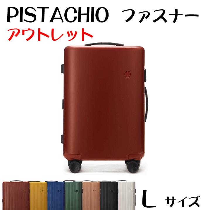 超軽量 キャリーバッグ L サイズ 高級PC100%使用 大型 超軽量 高品質ファスナー ダブルキャスター TSA ダイヤルロック 軽量スーツケース キャリーケース キャリーバック トランク アウトレット スーツケースl 訳あり ITO 送料無料 あす楽対応