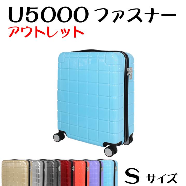 アウトレット スーツケース 機内持ち込み スマホ充電機能搭載 超軽量 容量最大級 鏡面 Wキャスター TSAロック SS サイズ キャリーケース キャリーバッグ S サイズ おしゃれ かわいい 訳あり 激安 送料無料 あす楽対応