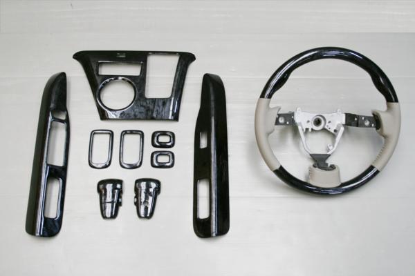 アトレーワゴン S321G S331G 中期型 インテリアパネル 9P スタンダードステアリング 黒木目調 SET