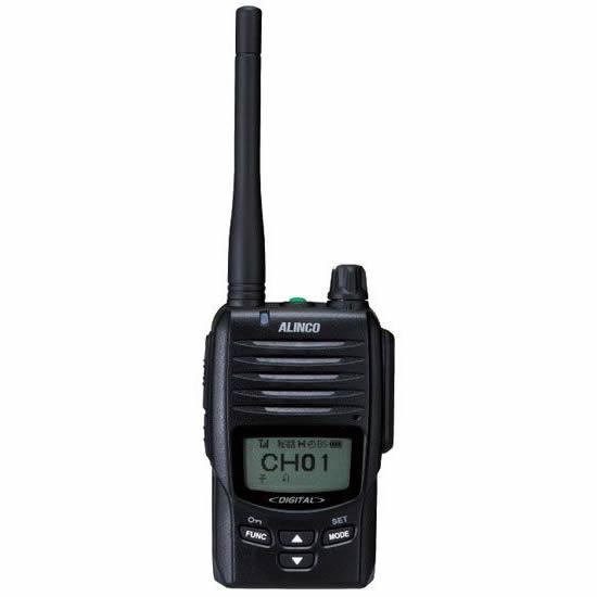 無線機 トランシーバー アルインコ DJ-DPS50(5Wデジタル登録局簡易無線機 防水 ALINCO 標準バッテリータイプ)