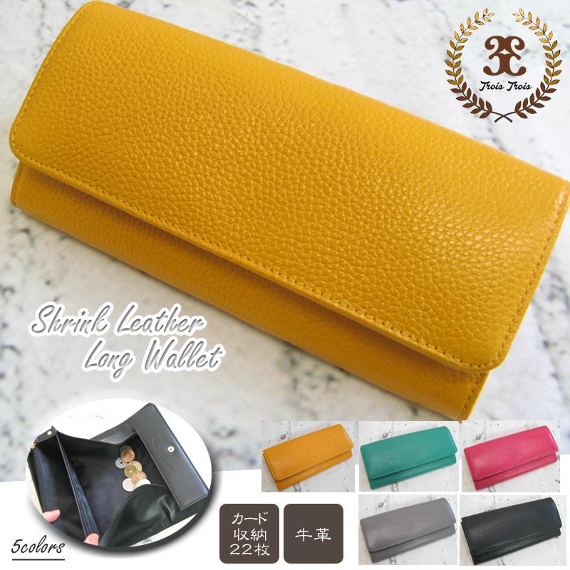 「4月中旬出荷」牛革シュリンク素材 レザーギャルソン長財布 ロングウォレット シンプルで使いやすい