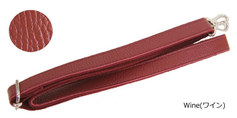 200 ショルダーストラップ 本革 レザー 牛革 2cm幅 ショルダーベルト 日本製 (20mm)金具シルバーフック式 単品 長さ調節可能 バッグ修理 ハンドメイド