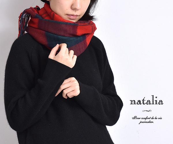 natalia ナターリア カシミヤ大判チェックストール N9300レディース送料無料チェック柄fyvIbg6Y7