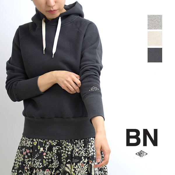レビューを書いて次回500円OFF 送料無料 驚きの値段で BN by natalia 永遠の定番モデル ビーエヌ ナターリア ブラック リヨセルコットンプルオーバーパーカー N5101 オートミール グレー レディース